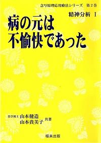 六次元セラピーテキスト第2巻